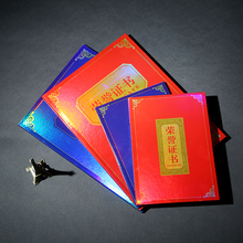 Cuckoo honor certificate shell A4 hard paper cover A5 awards creative thickening envelope nano waterproof
