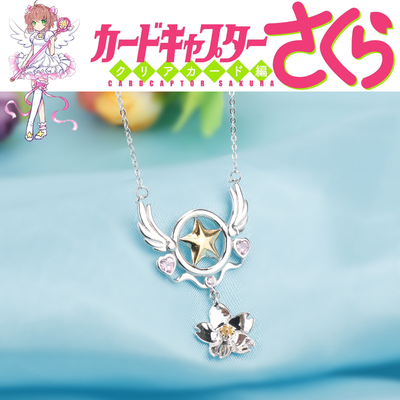 Novelty & Special Use Japanese Anime Card Captor Kinomoto Sakura Cosplay Props Clow Card Magic Wand Pendant Key Buckle Ornaments Collection Suit Costume Props