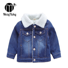 2019 Autumn Winter Boys Lambs Wool hair Coats Canvas Style Children Denim Jacket Kids Keep warm Cotton Thick Outerwear Clothes children autumn and winter warm clothes boys and girls thick cashmere sweaters