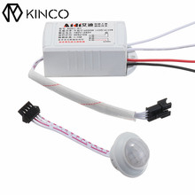 KINCO White AC 220V 200W Sensible Residence Physique Infrared Know-how Sensible Switches Based mostly Automated Movement Sensor Clever Swap