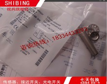 FREE SHIPPING %100 NEW M12MI-POC20B-S04G Proximity switch sensor new original authentic balluff sensor switch bes m12mi noc40b bv02 spot 180198 2pcs lot