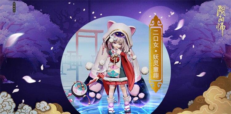Mae Tamamo New Skin Onmyoji Game Cosplay Mae Tamamo cosplay costume Gorgeous kimono costume Full Set 2