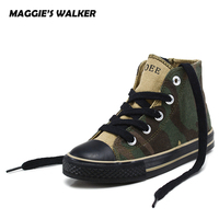Kids Shoes Canvas Casual Shoes Boys Girls Army Green Trainer Shoes All Brand Super Star Funny