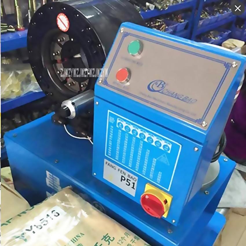 Купить с кэшбэком New Hot 3KW P51 press machine Shrink Tube Machine Hydraulic Hose Pipe Press With 10 sets molds ,6-51MM, 380V / 220V (optional)