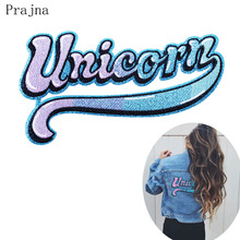 Prajna Unicorn Letter Motorcycle Patch Cute Cheap Large Iron on Embroidered Patches For Clothing Big Back Jacket Applique