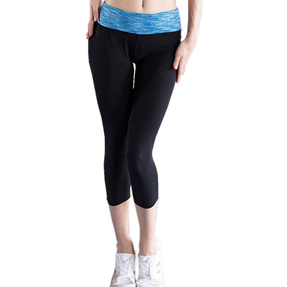 #5080 Women Sports High Waist Gym Yoga Dancing Hiking