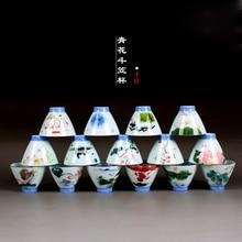 Jia-gui luo Jingdezhen  kung fu tea sets cup handpainted chinese