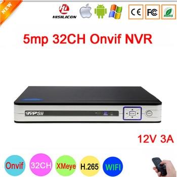 8mp IP Camera Silver Panel Hi3536C Audio XMeye H.265+ 5MP 32CH 32 Channel WIFI Onvif IP CCTV NVR Surveillance Video recorder