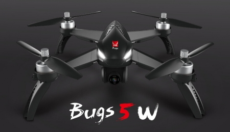цены Professional Camera GPS Drone MJX B5W RC Drone 5GWiFi FPV 1080P Camera/Waypoints/Point of Interest/Altitude Hold/One Key Follow