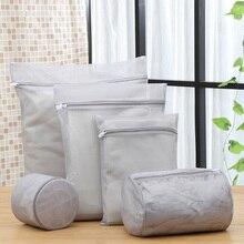 5 Piece Suit Zip Bra Fine Mesh Thickening Laundry Bag Underwear Dedicated Washing Machine Wash Net