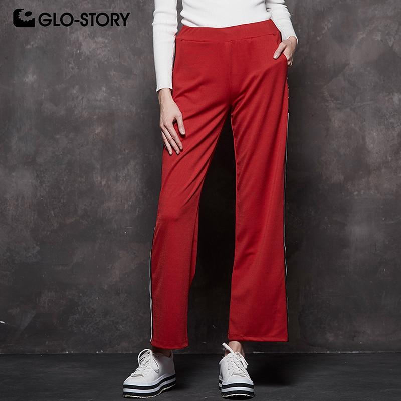 GLO-STORY Shipped From EU Women's 2018 Knitted Wide Leg Pants Woman Fashion Streetwear Track Trousers with Side Stripe WRT-7474