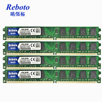 DDR2 8GB 4x2GB 667mhz 800mhz RAM PC DIMM Memory RAM 200pin Compatible With Intel And AMD