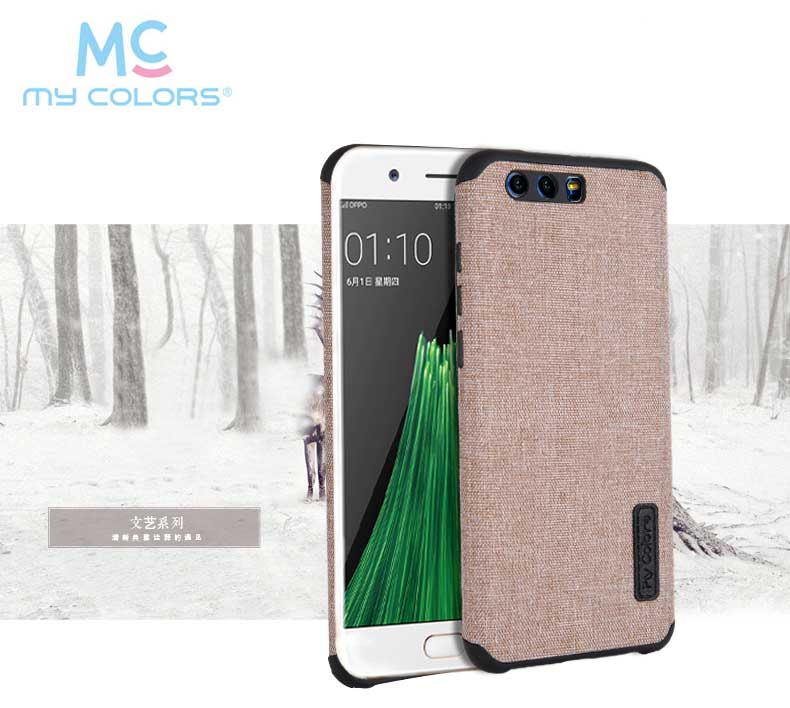 Luxury Cloth Phone Case For Huawei honor 9 Fashion Hit Color Full Protective back Cover Fresh literary style