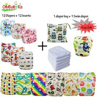 Ohbabyka Reusable Diapers Baby Pocket Cloth Diaper Cover Washable Nappy Changing 12pcs+12pcs Microfiber Inserts+1Free Diaper Bag