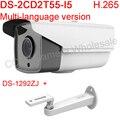 Многоязычная версия DS-2CD2T55-I5 МП EXIR Сетевая Камера Пули H.265 открытый безопасности камера с поддержкой POE, ИК 50 М