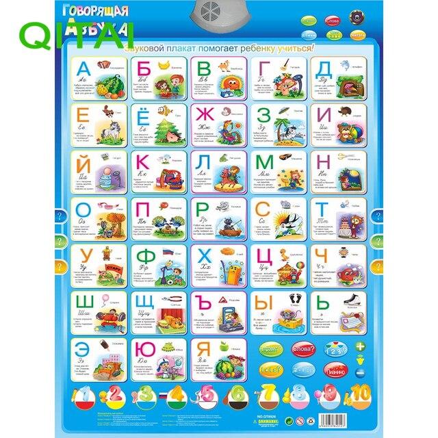 Toys In Hindi