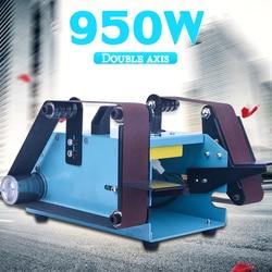 40x680mm Double Axis Belt Sander 950W Bench Electric Belt Disc Grinder For Wood Plastic Metal Polishing With Sanding Belt 220V