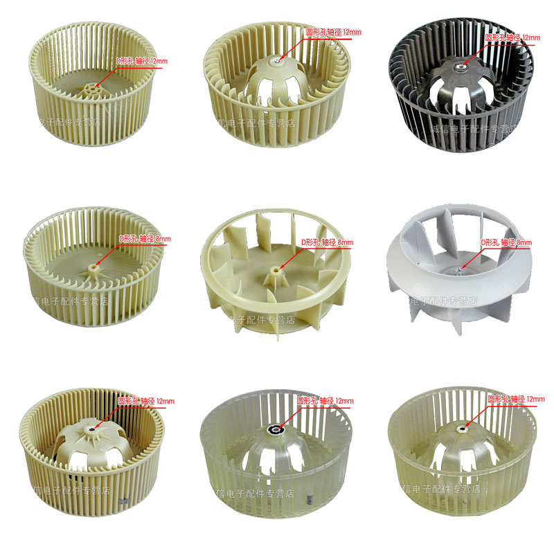 10 Models Room Packaged Air Conditioner Blower Wheel Genuine Original Equipment Manufacturer (OEM) part Free Shipping 18031711
