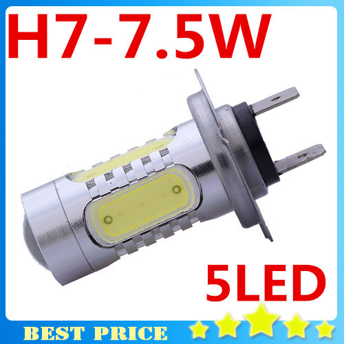 DC12V  H7 7.5W 5LED Led Fog Light High Power Car Auto Led Xenon White Daytime Running Light Bulbs Headlight Head Lights dc12v h7 7 5w 5led led fog light high power car auto led xenon white daytime running light bulbs headlight head lights