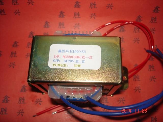 20V 2.5A Transformer 220V input 50VA EI66*35 Temperature-controlled massage chair control transformer for AC6636-D100
