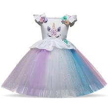 Flower Unicorn Tutu Dress for Girl Pastel Rainbow Princess Dresses Birthday Party Children Kids Halloween Costume