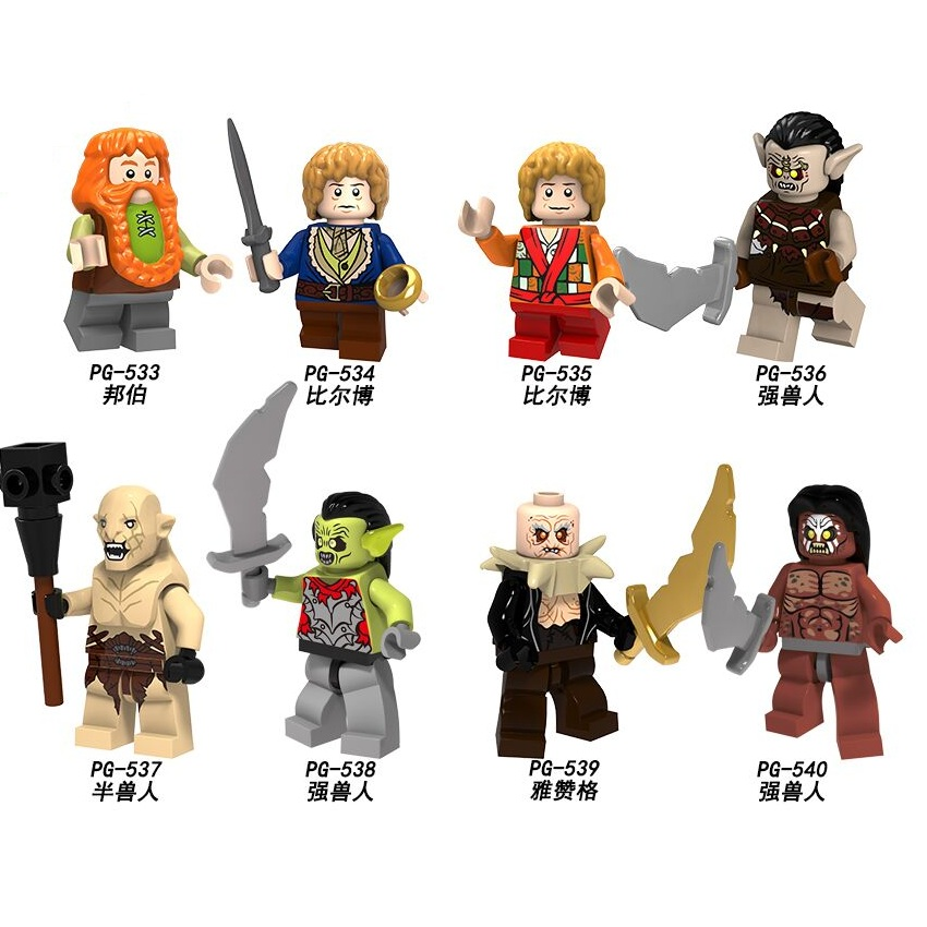 Model Building Brave 8pcs Pg8149 Hobbites Movie Bilbo Baggins Figure Dwarf Uruk Hais Orc Azog Yazneg Bombur Building Blocks Bricks Model Toys
