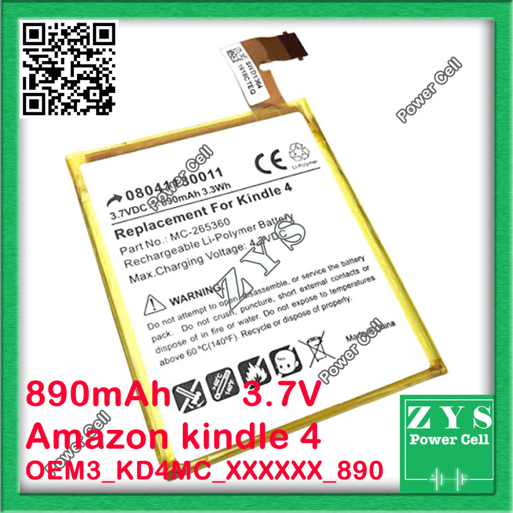 Safety Packing, 3.7v 890mAh battery for amazon <font><b>kindle</b></font> <font><b>4</b></font> MC-265360 <font><b>D01100</b></font> S2011-001-S DR-A015 Batterie,Free shipping image