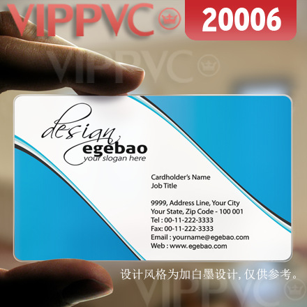 20006 business cards template matte faces transparent card thin 036 20006 business cards template matte faces transparent card thin 036mm in business cards from office school supplies on aliexpress alibaba group colourmoves