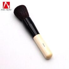 Professional Wood Handle Features Luxuriously Soft Goat Hair Medium Round Tip Bronzer Brush