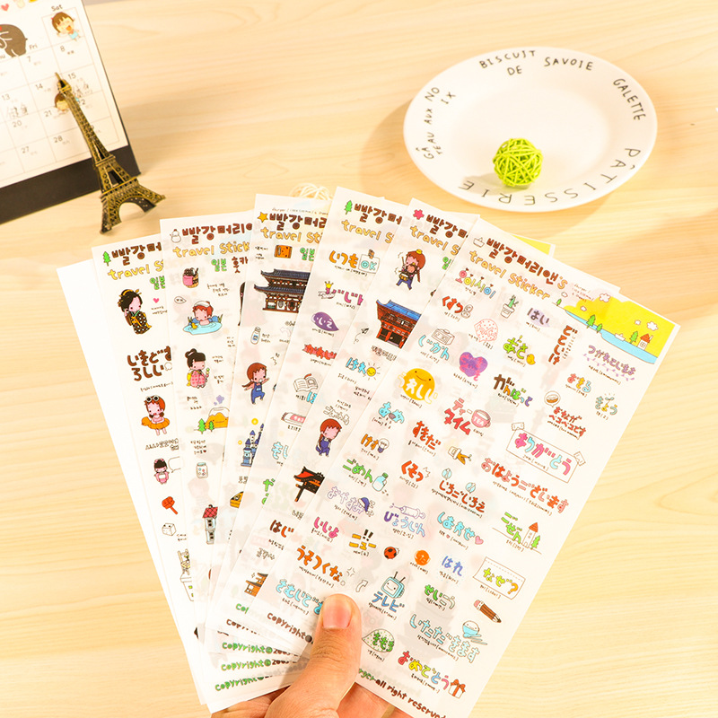 6 Sheets/pack Kawaii Girl Travel In Japan Diary Sticker Scrapbook Decoration PVC Stationery Stickers Gift Christmas