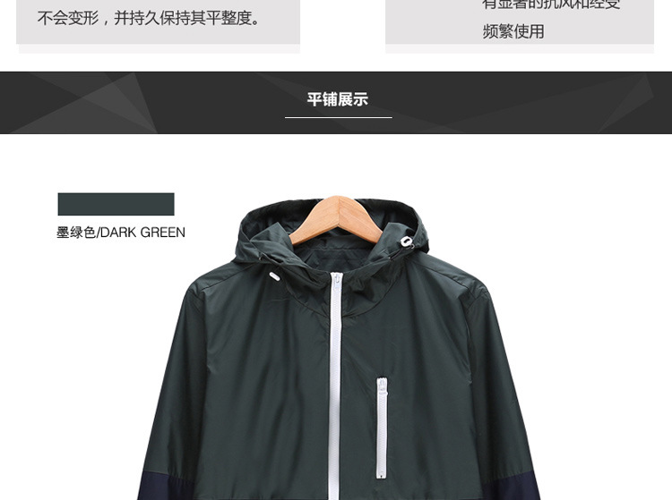 Windbreaker Men Casual Spring Autumn Lightweight Jacket 19 New Arrival Hooded Contrast Color Zipper up Jackets Outwear Cheap 6