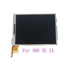 ดึงเปลี่ยนด้านล่างหน้าจอ LCD สำหรับ Nintendo 3DS XL LL N3DS