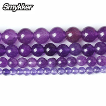 Natural Gemstone Beads Purple Amethyst Jade Loose Charms Bead 4/6/8/10mm Ball Agate Crystal Stone For Women Jewelry Gifts Making 1pcs natural purple amethyst ball raw gemstone polished crafted gifts crystal home decoration purple quartz stone ball