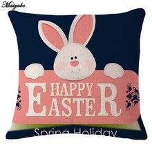Maiyubo nueva moda huevo de Pascua encantador impreso funda de cojín para sofá Vintage decoración del hogar Drop Shipping regalo de Pascua