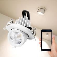 Dimmable Светодиодный точечный светильник со слоном в носу, встраиваемый потолочный светильник COB, светильник для гостиной, коридора, магазина одежды, осветительные приборы