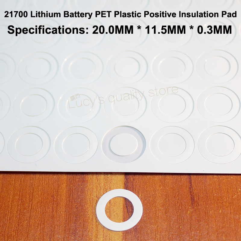 Купить с кэшбэком 100pcs/lot Lithium Battery Positive Flat Hollow Insulating Mat 21700 Accessories Pet Meson Gasket 20*11.5mm