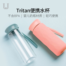 Xiaomi Jordan&Judy Portable Water Tritan Bottle Sports Insulated Cup 360 ML Safe Silica Gel Sets Travel