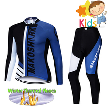 Pro Children's Cycling Clothing Winter Thermal Fleece MTB Bike Clothes for Kids Team Cycling Jersey Set Maillot Ropa Ciclismo цена 2017
