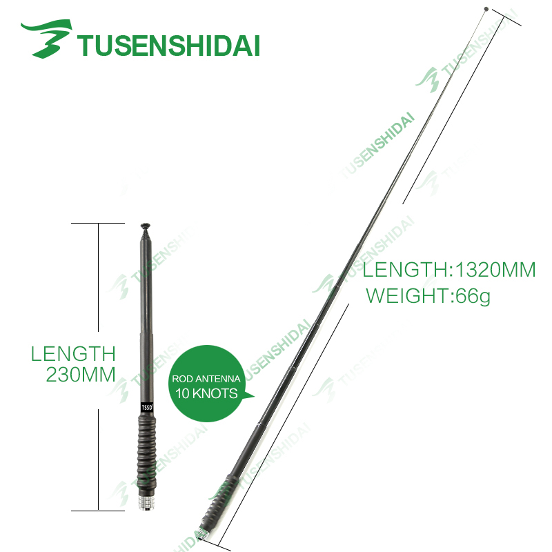 Brand New 136-174Mhz VHF Rubber Telescopic Two Way Radio Antenna TXS-FPLG