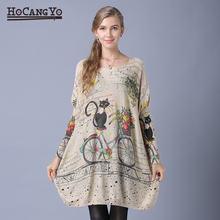 Женский Повседневный свитер пальто с рукавом летучая мышь свитера