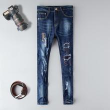 2019 Autumn Patchwork straight men jeans cotton distressed ripped hole fashion Gothic plus size 38 homme denim blue trousers
