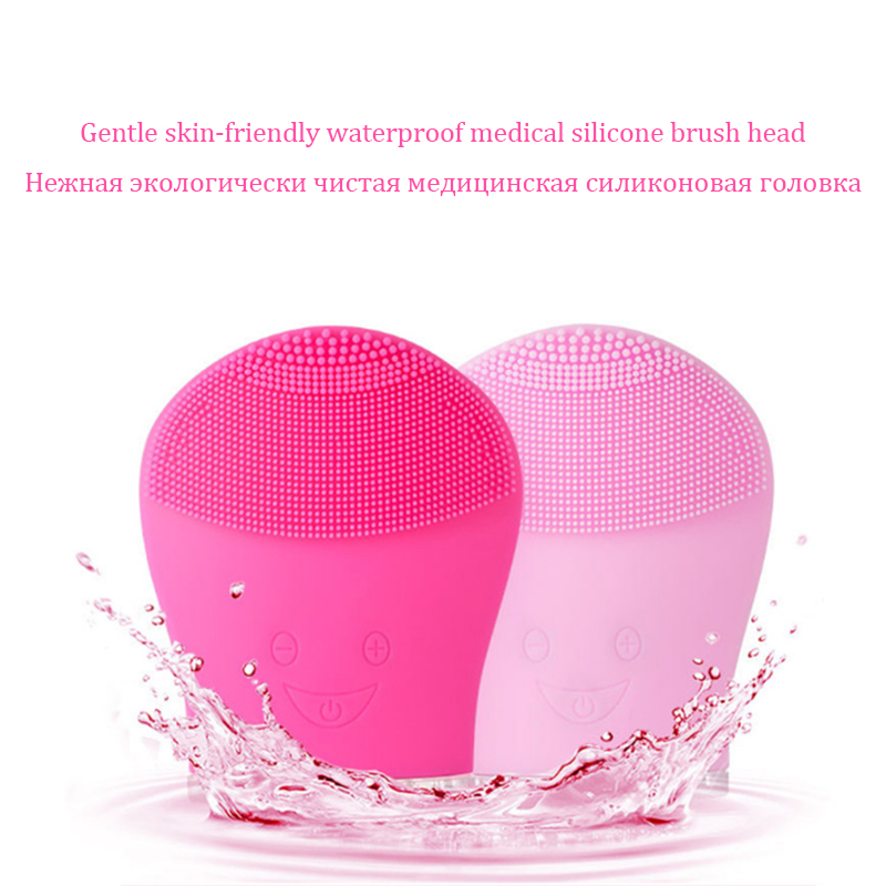 Electric silicone cleansing instrument ultrasonic face cleaning beauty charging instrument wash brush face cleansing brush brush electric meter washs a face cleansing artifact wash ultrasonic absorption black face home beauty import equipment clean