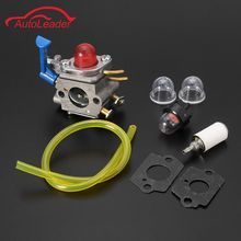 New Arrival Carburetor Carb For Husqvarna Trimmer 128C 128L 128LD 128R 128RJ 545081848