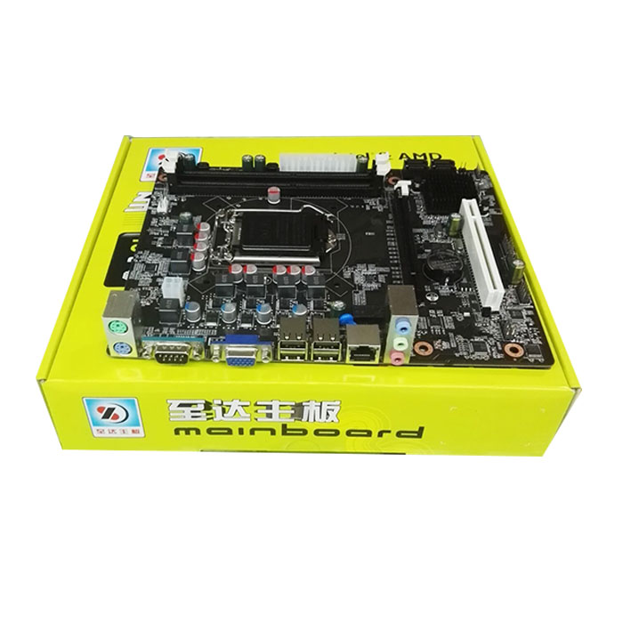 H55 1156-pin computer motherboard supports I3 530 I5 750 I7 860 and other CPU