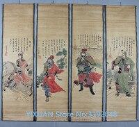 TNUKK Antique Painting Four Screen Chinese Painting Figures Zhao Yun Yue Fei Zhang Fei Guan