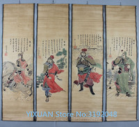 TNUKK Antique Painting Four Screen Chinese Painting Figures Zhao Yun Yue Fei Zhang Fei Guan