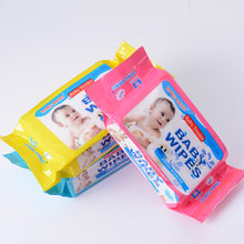 (3 packs / bag )Cute hug bear baby anti-red fart wet wipes 80 pumping baby wet wipes hot air cloth baby products(China)