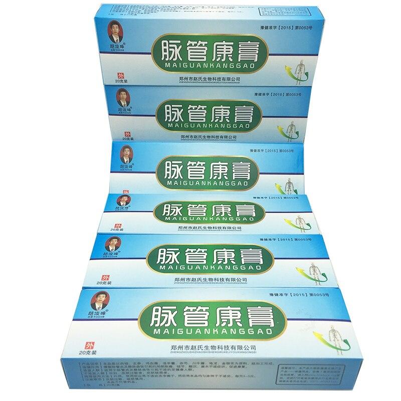 10 PCS Chinois naturel à base de plantes médecine pour le traitement des varices l'inflammation vasculaire de massage crème cure varices veine pommade