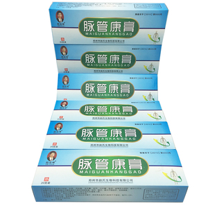 Image 1 - 10PCS Chinese natural herbal medicine for treating varicose vascular inflammation massage cream cure varicose vein ointment