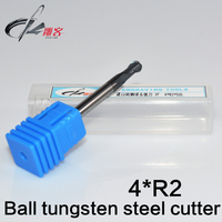 R2 Double Steel Ball End Milling Cutter For Machine Tools Wood Irron Copper Aluminium Stainless Steel